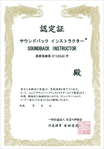 img_instructor01
